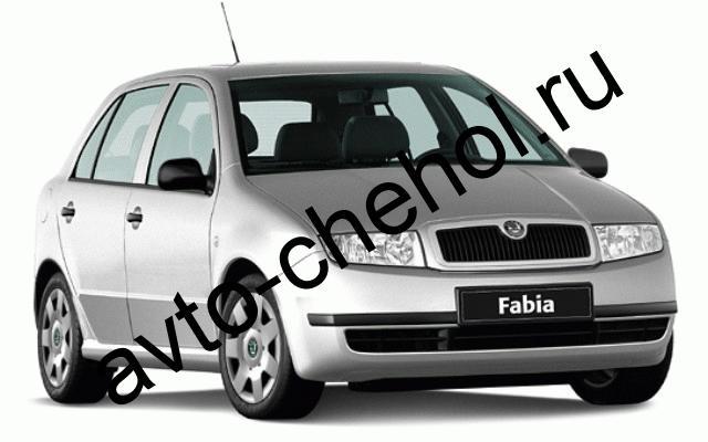 Коврики Skoda Fabia 1999-2007