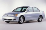 Коврики Honda Civic 1 sedan Usa (2001-2006)
