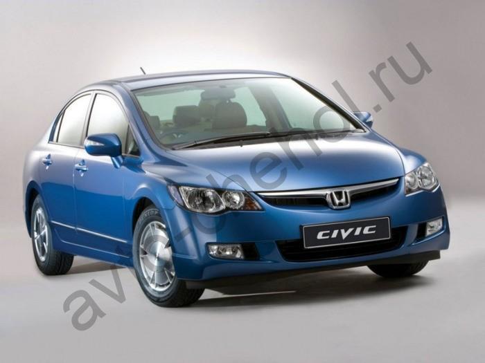 Коврики Honda Civic седан с 2006-2012