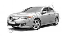 Кузов - Авточехлы Honda Accord VIII 2007-2012