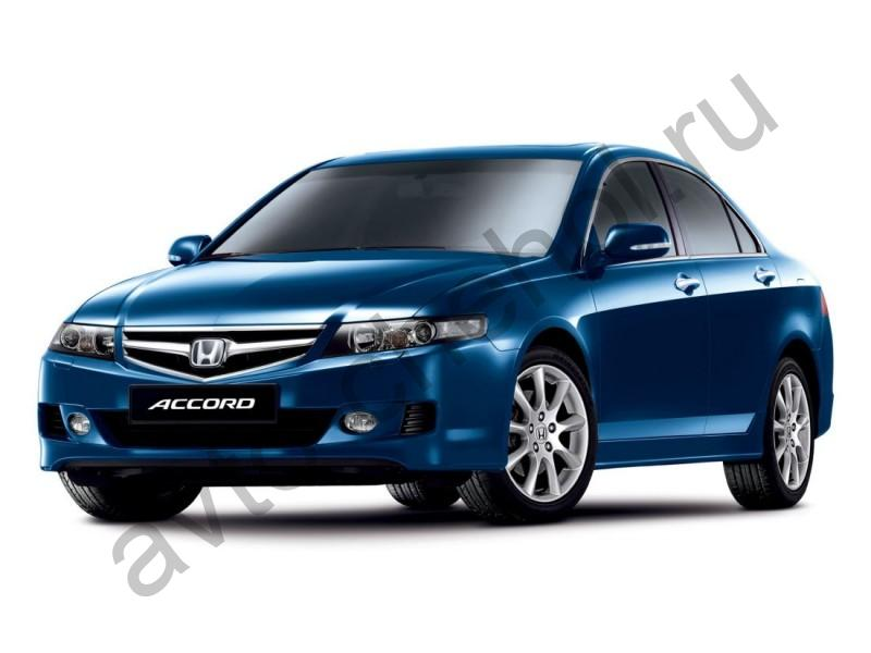 Авточехлы Honda Accord 7 (2002-2008)