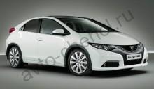 Кузов - Авточехлы Honda Civic хэтчбек с 2012+