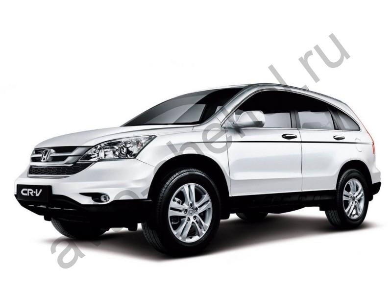 Авточехлы Honda CR-V 3 (2006-2012)