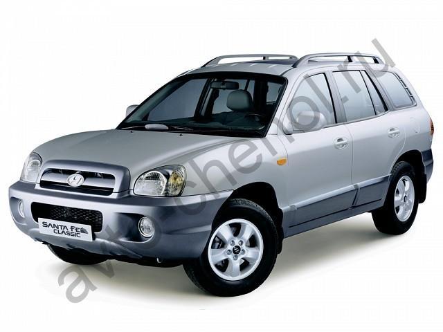 Коврики Hyundai Santa Fe Classic 2000-2006