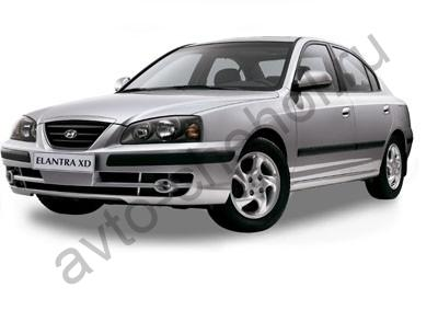 Коврики Hyundai Elantra lll XD sedan 2000-2007