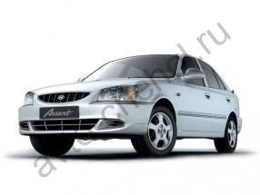 Авточехлы Hyundai Accent с 1999+
