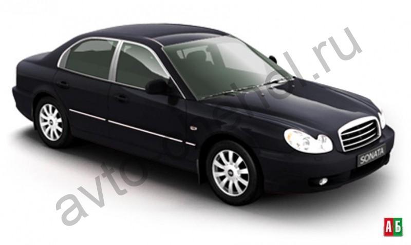 Коврики Hyundai SONATA 5 EF с 2001-2012