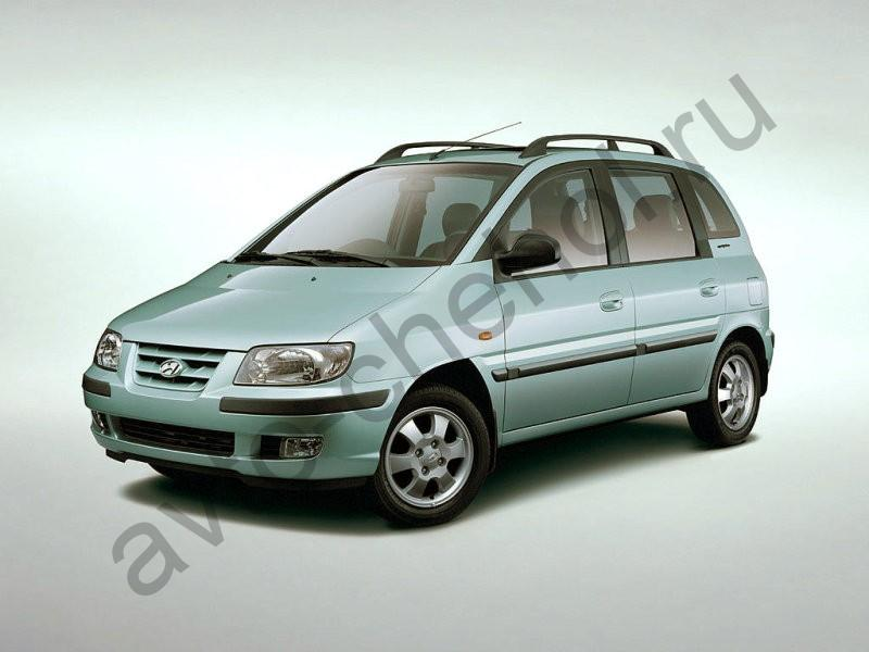 Коврики Hyundai Matrix 2001+