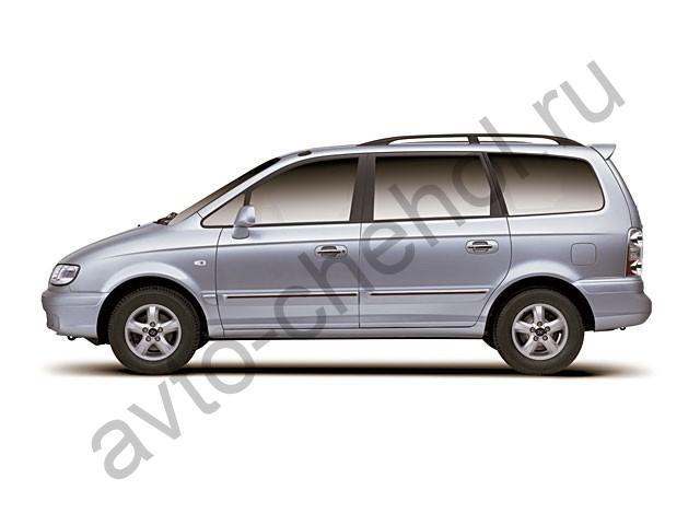 Коврики Hyundai TRAJET 7 мест 2000-2009