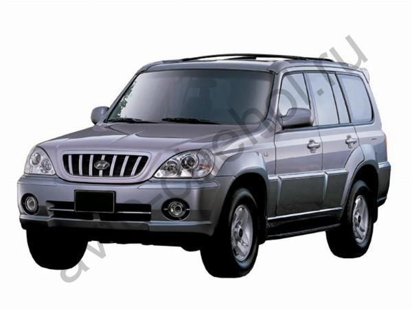 Авточехлы Hyundai Terracan I (2001-2007)