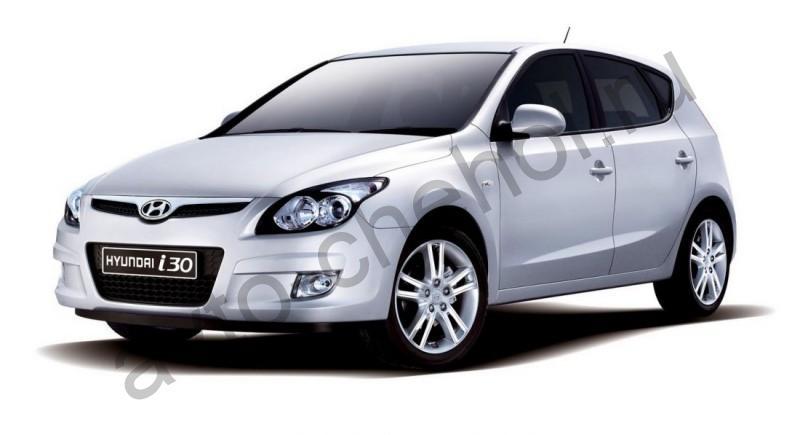 Авточехлы Hyundai i-30 (2007-2012)