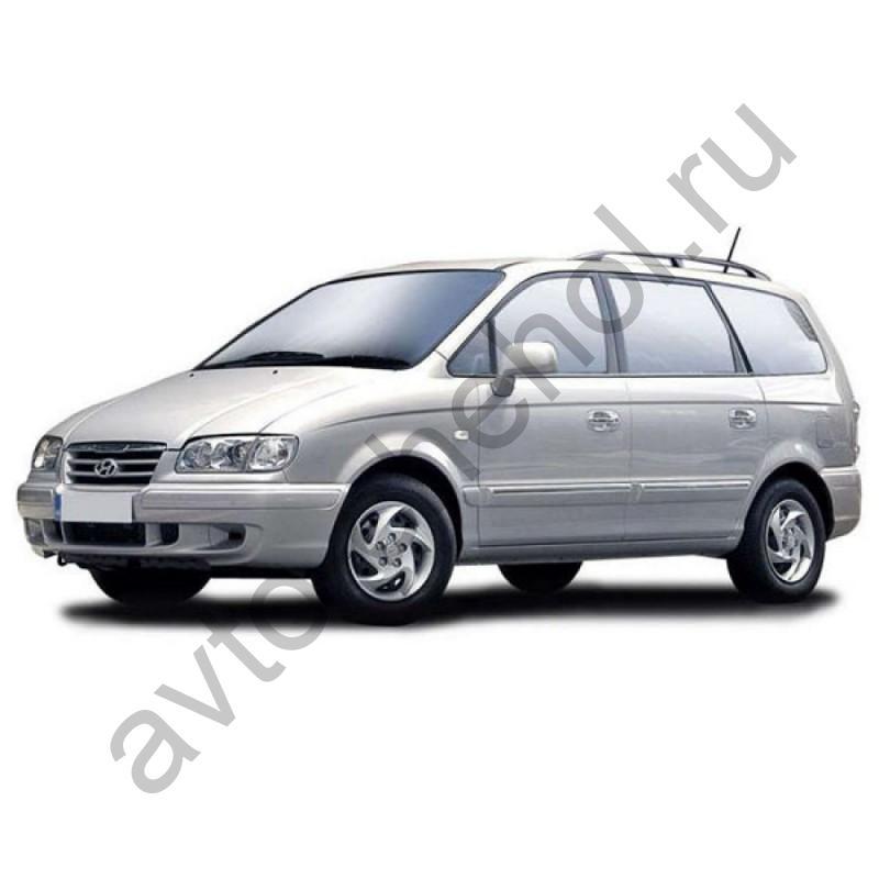 Авточехлы Hyundai Trajet 7 мест (1999-2008)