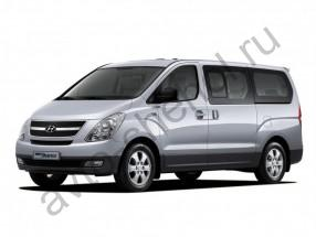 Авточехлы HYUNDAI STAREX (H1) GRAND 9 мест с 2007+