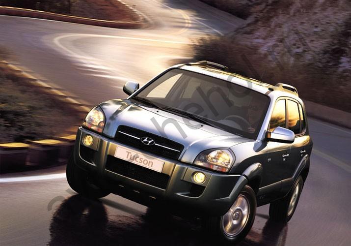 Коврики Hyundai Tucson джип с 2008-2015