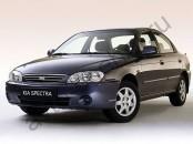 Кузов - Коврики Kia Spectra с 2000-2011
