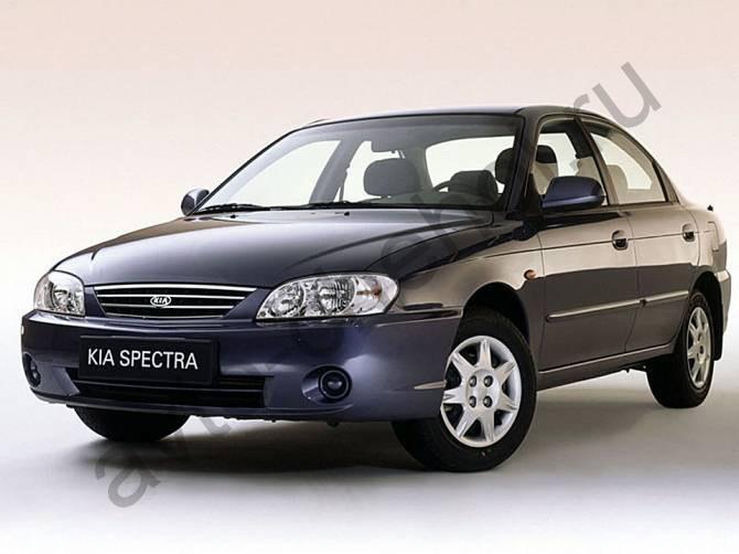 Коврики Kia Spectra с 2000-2011