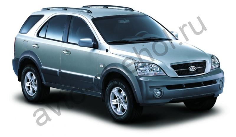 Авточехлы Kia Sorento I 2002-2009