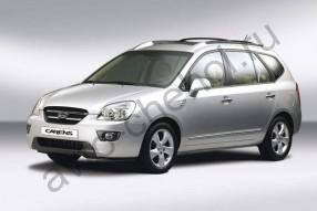 Авточехлы Kia Carens III с 2006-2012