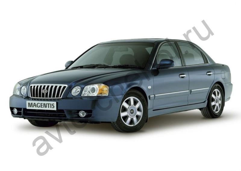 Авточехлы Kia Magentis l (2000-2006)