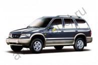 Кузов - Авточехлы Kia Sportage I (1993-2006)