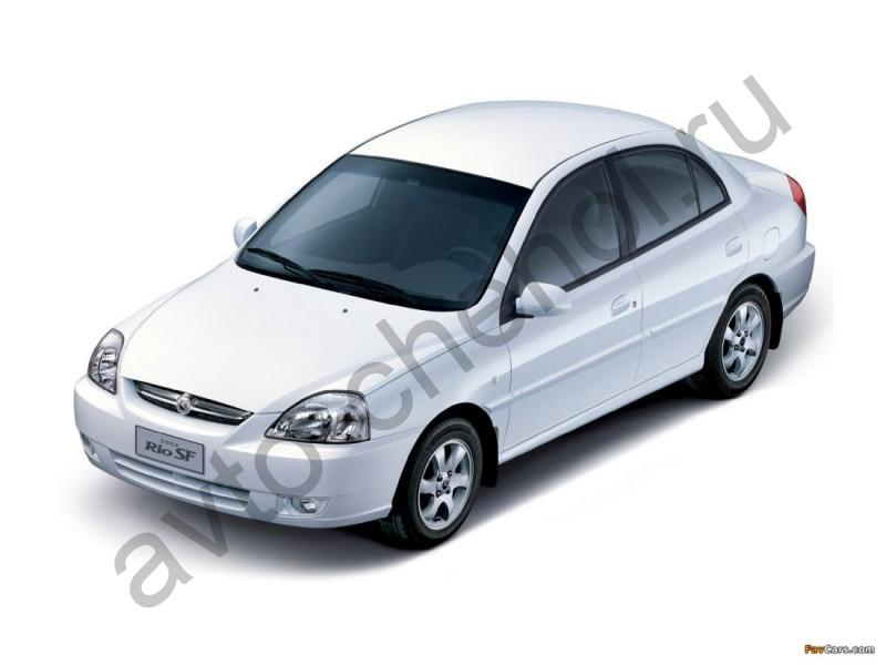 Авточехлы Kia Rio I sedan (1999-2005)