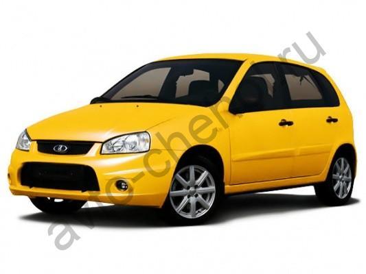 Авточехлы Lada Kalina I (2004-2013)