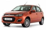 Авточехлы Lada Kalina II 2015+