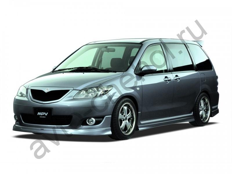 Авточехлы Mazda MPV II (LW) (1999-2006)