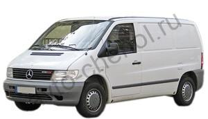 Авточехлы Mercedes Vito (W638) 2 места (1996-2003)