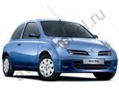 Кузов - Авточехлы Nissan Micra 2003-2010