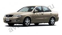 Кузов - Авточехлы Nissan Almera Classic (2006-2013)