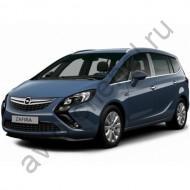 Коврики Opel Zafira C 2012+