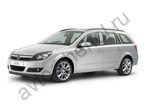 Коврики Opel Astra Н универсал 2004-2011