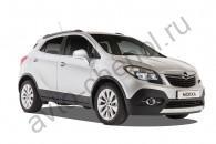 Кузов - Авточехлы Opel Mokka 2012+