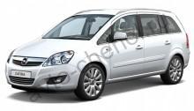 Кузов - Авточехлы Opel Zafira В (2005-2014)