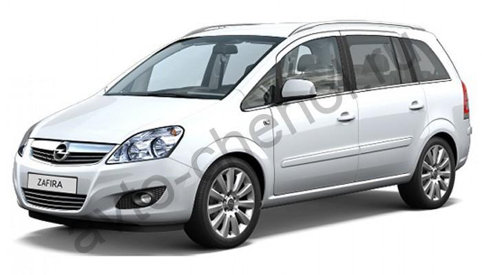 Авточехлы Opel Zafira В (2005-2014)