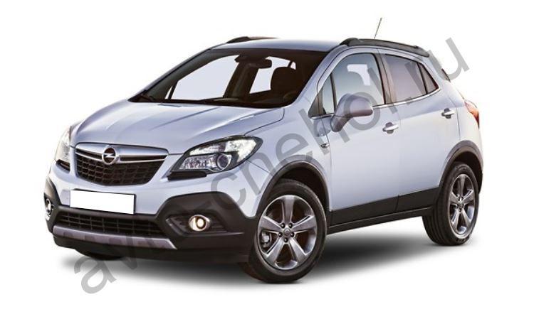 Авточехлы Opel Mokka (2012-2021)