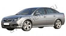 Кузов - Авточехлы Opel Vectra С (2002-2008)