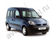 Коврики Renault Kangoo 5 мест 2006-2011