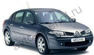 Коврики Renault Megane 2 classic 2002-2010
