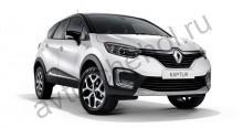 Кузов - Авточехлы Renault Kaptur 2016+