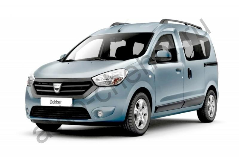 Авточехлы Renault Dokker (2012-2021)