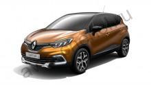 Кузов - Авточехлы Renault Kaptur (2016-2021)