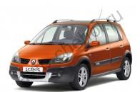 Кузов - Авточехлы Renault Scenic II (2003-2009)