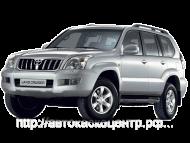 Коврики Toyota Land Cruiser Prado 120 2002-2009