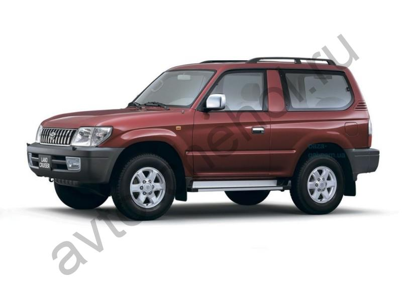 Авточехлы Toyota Land Cruiser Prado 90 (1996-2002)