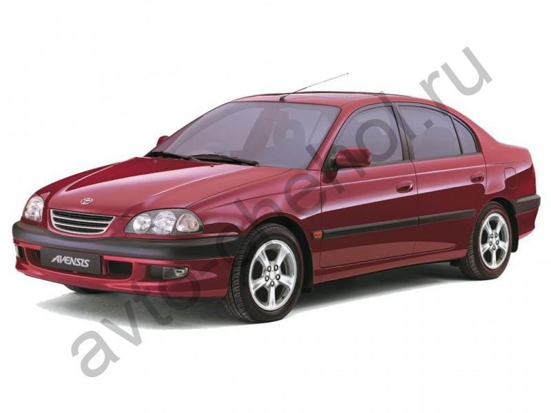 Коврики Toyota Avensis sedan 1997-2003