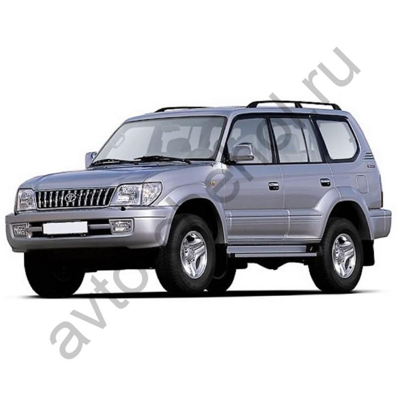 Авточехлы Toyota Land Cruiser 90 (1996-2002)