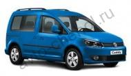 Авточехлы VOLKSWAGEN CADDY 5 мест 2004+