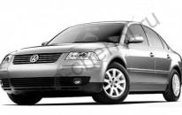 Кузов - Авточехлы Volkswagen Passat В5 седан (1996-2005)